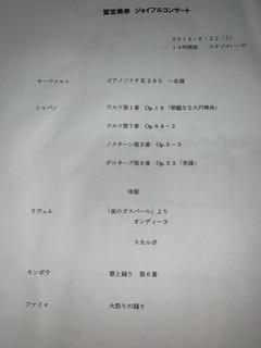 4DC0682D-6F25-4B11-BB60-FE9ADBEFB9B3.jpeg