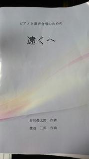 DSC_2162.JPG