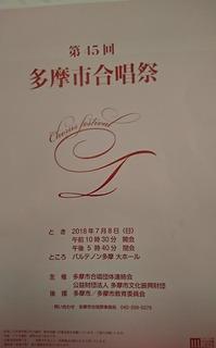 _20180711_225559.JPG