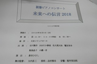 _20180803_172630-fabde.JPG