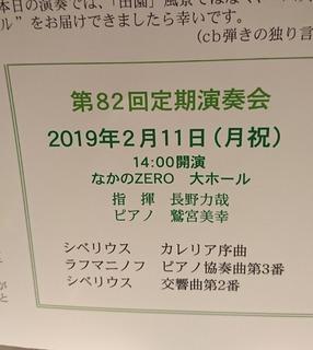 _20180804_210132.JPG